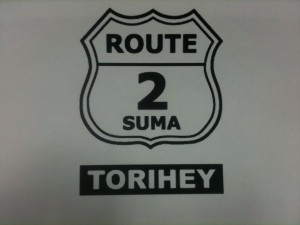 torihey_01