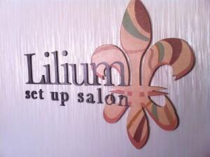 Lilium サイン03