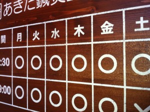 木製サイン_02